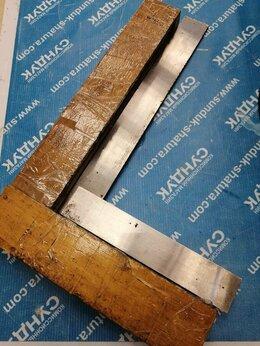 Уголки, кронштейны, держатели - Угольник УШ 400х250 2 класс, 0