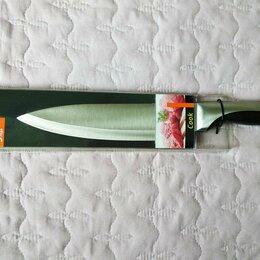 Ножи кухонные - Нож поварской разделочный Premier 20,5 см, 0