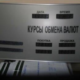 Информационные табло - табло котировок валют, 0
