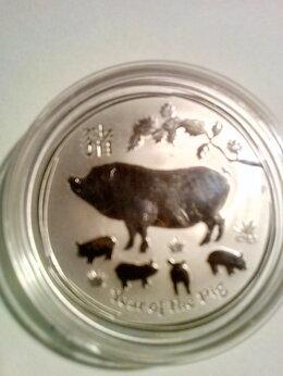 Монеты - коллекционная монета ГОД СВИНЬИ - серебро 9999, 0