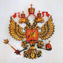 Флаги и гербы - Шикарный эксклюзивный герб хохлома, 0