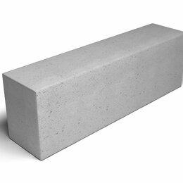 Строительные блоки - Газобетонный перегородочный блок ЗЯБ (Ижевск) D600 150х400х600, 0