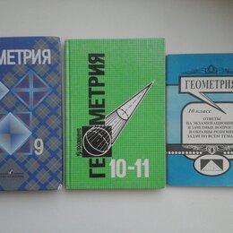 Наука и образование - ГЕОМЕТРИЯ-учебники 7, 8, 9 и 10-11 классы/Ответы и образцы решения, 0