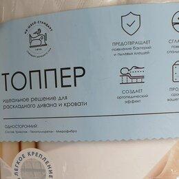 Наматрасники и чехлы для матрасов - Топпер ившвейстандарт ортопедический 140х200, 0