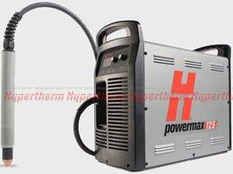 Плазменная резка - 059530 Hypertherm Система Powermax125, 400V…, 0