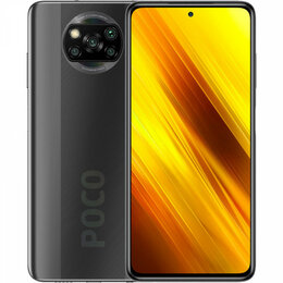 Мобильные телефоны - Смартфон Xiaomi Poco X3 NFC 6/64GB Shadow Gray, 0
