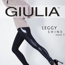 Брюки - Новые! Плотные эластичные леггинсы-брюки, размер S, 0