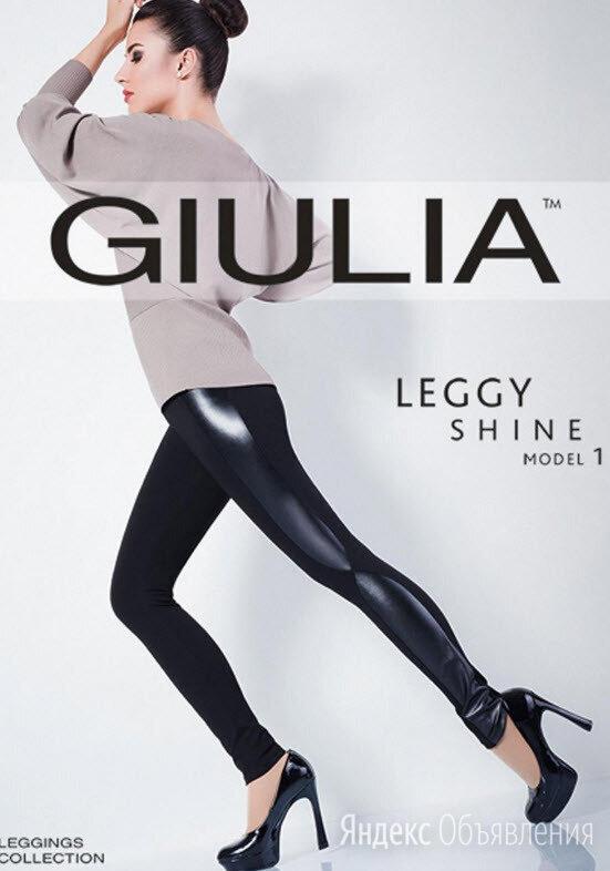 Новые! Плотные эластичные леггинсы-брюки, размер S по цене 700₽ - Брюки, фото 0