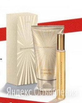 Парфюмерно-косметический набор Avon Incandessence  по цене 250₽ - Наборы, фото 0