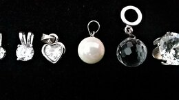 Кулоны и подвески - Подвески серебро,  SUNLIGHT, 0