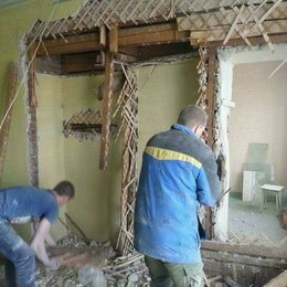 Архитектура, строительство и ремонт - Демонтаж,стен,перегородок,ванн,батарей., 0