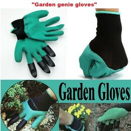 Мини-инструменты - садовые перчатки garden genie gloves, 0