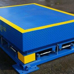 Весы - Весы платформенные электронные противоударные ВП-П-П 2000 кг (2 тонны), 0