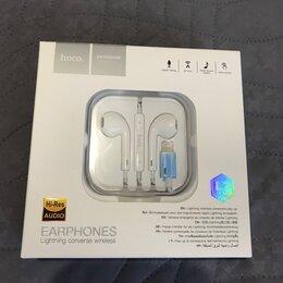 Наушники и Bluetooth-гарнитуры - Наушники для iphone, 0