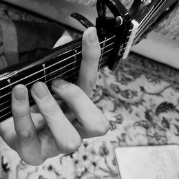 Прочие услуги - Научу играть на гитаре (либо фингерстайлу, либо же как держать аккорды) , 0