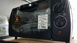 Мини-печи, ростеры - Печь Матрена 750Вт таймер t- 230, 0
