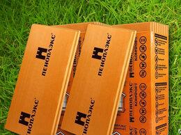 Изоляционные материалы - Пеноплекс Комфорт 1185х585х50 мм (0,2429 м3) 7…, 0