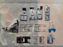 Швейные машины - Лапки для швейной машынки ., 0