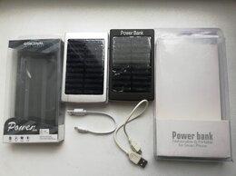 Зарядные устройства и адаптеры - Power bank солнечный емкость 20000mAh, 0