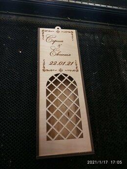 Дизайн, изготовление и реставрация товаров - Коробка для бутылки, 0