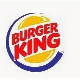 Работники кухни - Сотрудник кухни Бургер Кинг, 0
