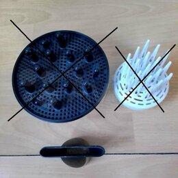 Фены и фен-щётки - Диффузоры для Фена, 0
