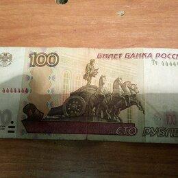 Банкноты - Купюра на одинаковых номерах, 0