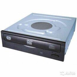 Оптические приводы - Продам Оптические приводы DVD/DVD RW с гарантией, 0