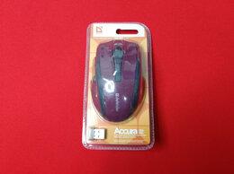 Клавиатуры - Мышь DEFENDER Accura MM-665 беспр. Red…, 0