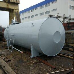Производственно-техническое оборудование - Резервуар для воды и нефтепродуктов, 0