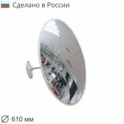 Зеркала - Обзорное зеркало безопасности 610 мм, белый кант, 0