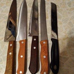Ножи кухонные - Набор ножей...ЦЕНА ЗА 1 ШТУКУ, 0