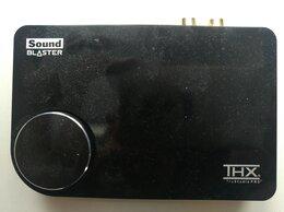 Звуковые карты - Sound Blaster x-fi 5.1 Pro, 0