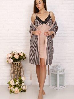 Домашняя одежда - Пеньюар женский бежевый в полоску, 0