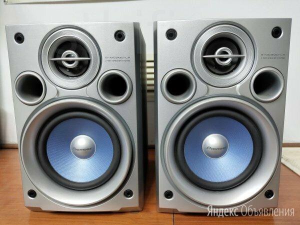 полочная акустика Pioneer S-MC5MD-LR. ежедневно. отправка по цене 3000₽ - Комплекты акустики, фото 0
