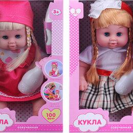 Куклы и пупсы - Кукла звук, пластик, текстиль, 30см, 100 фраз , 0