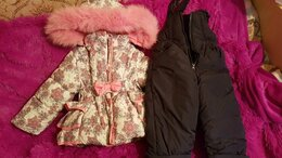 Полукомбинезоны и брюки - Полукомбинезон куртка и штаны  зимний , 0
