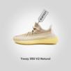 Adidas Yeezy Boost 350 Natural (Адидас Изи Буст 350) Оригинал по цене 28000₽ - Кроссовки и кеды, фото 0
