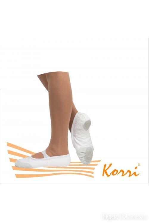 Подследник классический с усиленным мысом БАЛ2 белый (28) по цене 450₽ - Обувь для спорта, фото 0