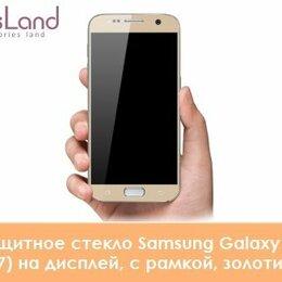Защитные пленки и стекла - Защитное стекло Samsung Galaxy A3 (2017) на дисплей, с рамкой, зол, 0