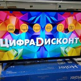"""Телевизоры - Doffler 40"""" 1920х1080 SmartTV 2018 DV-T2,DVB-C В отличном состояние! , 0"""