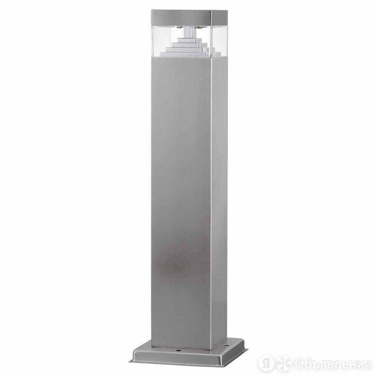 Уличный светодиодный светильник Lightstar Raggio 377905 по цене 4755₽ - Мебель для кухни, фото 0