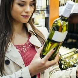 Торговля - Алкогольный магазин с лицензией 10 лет работы, 0