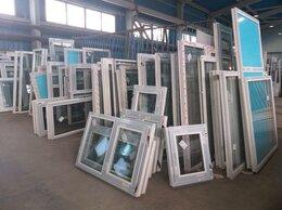 Окна - Пластиковые окна от производителя, 0