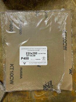 Прочие штукатурно-отделочные инструменты - Шлифшкурка лист Р 400 230х280 КТ10CW БАЗ, 0
