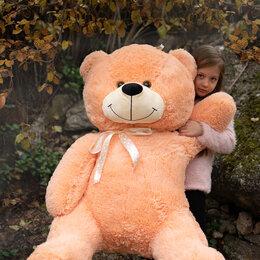 Мягкие игрушки - Плюшевый медведь 150см, 0