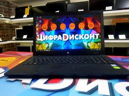 Ноутбуки - HP i5-8250U 8Гб 1000Гб MX110 На Гарантии!…, 0