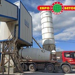 Строительные смеси и сыпучие материалы - Бетон от производителя с доставкой, 0