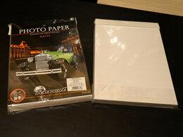 Бумага и пленка - Фотобумага А4, 220 гр/м, матовая, 0
