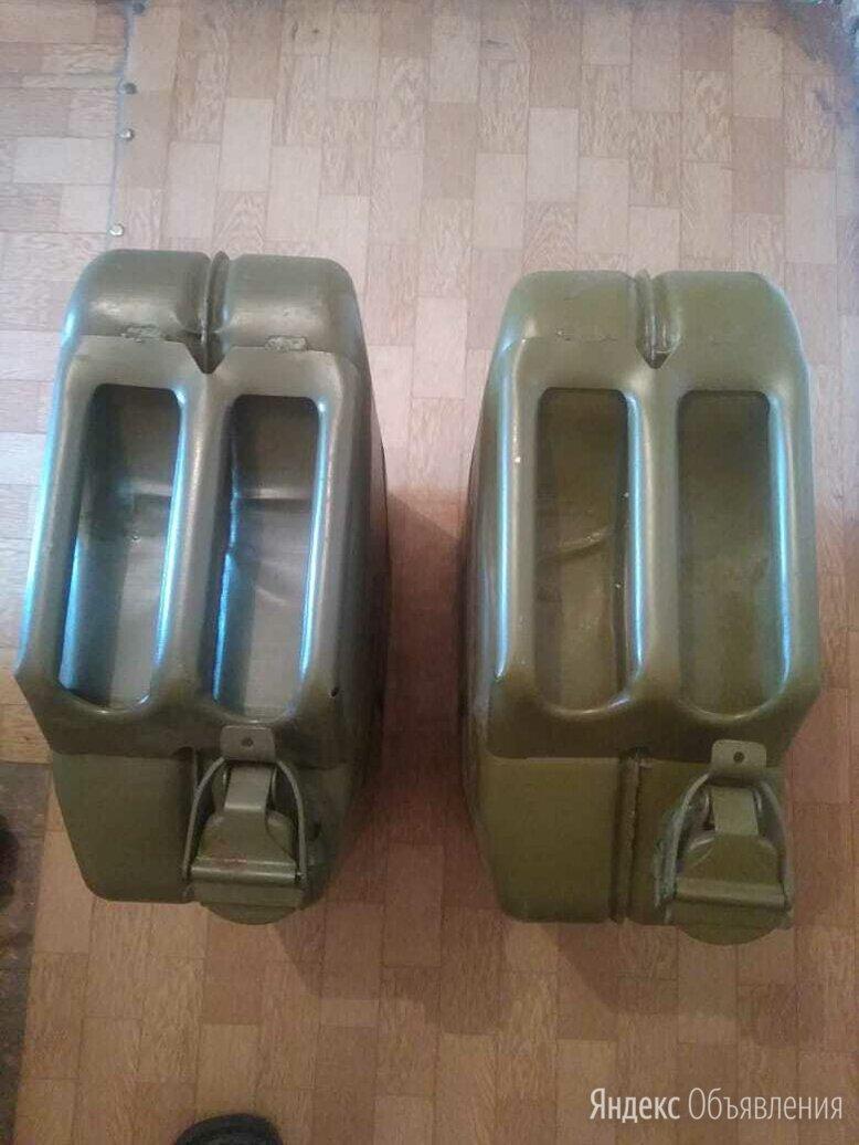 Канистры ПАРМ металлические СОВЕТСКИЕ по цене 1200₽ - Канистры, фото 0